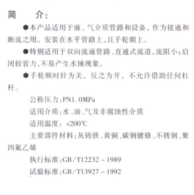 朱昌耀二胡独奏曲《月亮高高照九州》简谱原曲名为《月亮弯弯照九州